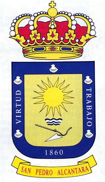 Escudo Alcalá 1983